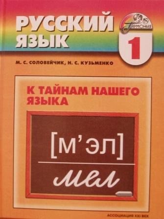 Решебник Рымкевич 10-11 Класс Физика Решения